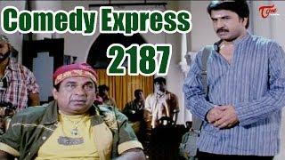 Comedy Express 2187   Back to Back   Latest Telugu Comedy Scenes   #TeluguOne