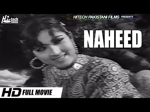 NAHEED B/W (FULL MOVIE) - OFFICIAL PAKISTANI MOVIE