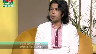 Rubayet Ahmed interview, Din protidin, Bangla Vision, 18 August 2015