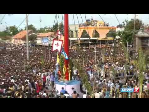 Panimaya Matha Church festival in Tuticorin | Tamil Nadu | News7 Tamil