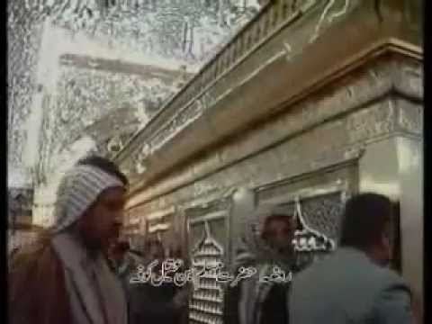 Safar-e-karbala Ptv Documentary Part 1 video