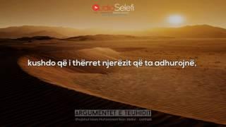 Argumentet e Teuhidit 21-30 - Shejkhul Islam Muhamed ibën 'Abdul Uehhab