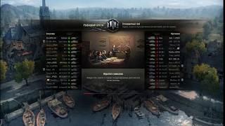 World of Tanks Тест 9.20