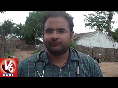 Seasonal Diseases Increased In West Godavari District Due To Weather Change | V6 News