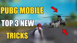 PUBG MOBILE TOP 3 SECRET TIPS AND TRICKS HINDI ! ONLY 0.2% PEOPLE KNOW ABOUT THIS TRICKS IN PUBG