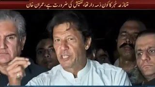   Express News - کمزور ٹیموں کے ساتھ بڑے بڑے میچ جیتتا ہوں عمران خان