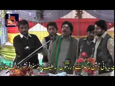 Zakir Imdad Hussain Abuzari | 18 Rabi Ul Awal 2018 | Rasool Pur Gujrat