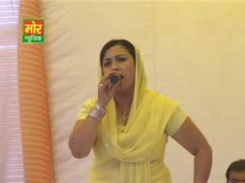 Meri Gelya Bhaya Karvana,rajbala Ragni,haryanvi Ragni,mormusic,haryanvi Rajbala Top Ragni,rajbala Hi video