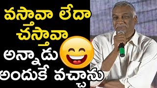 Tammareddy Bharadwaj Funny Speech At Ashwamedham Movie Trailer Launch |