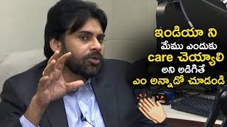 Pawan Kalyan Awesome Speech About India | Janasena Party | Pawan Kalyan | Life Andhra TV |