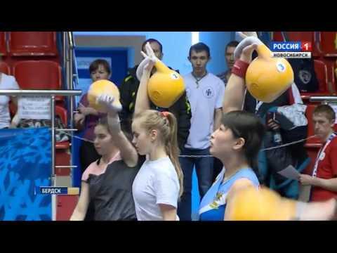 Новосибирская область принимает Всероссийские зимние сельские спортивные игры