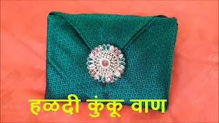 Creative Blouse Piece Folding | Baby shower Gift | Engagement Gift | Haldi Kunku Gift