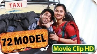 72 Model - 72 Model | Malayalam Movie 2013 | Romentic Scene 1 [HD]