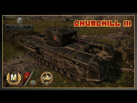 World of Tanks // Churchill III // Ace Tanker // 3 Marks of Excellence // Xbox One