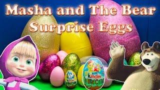 MASHA AND THE BEAR Маша и Медведь Surprise Eggs a Masha and the Bear Surprise Egg Video