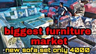 Cheapest furniture market    old furniture sofa set bad