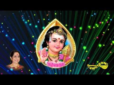 Varam Ondru Uthukkadu Vaibhavam Aruna Sairam