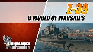 Z-39 ✅ ВОСЬМЕРКА НА 7 ЛВЛ World of Warships