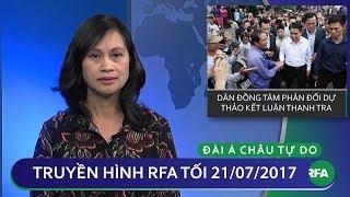 Thời sự tối 21/07/2017 | Dân Đồng Tâm phản đối dự thảo kết luận thanh tra © Official RFA Video