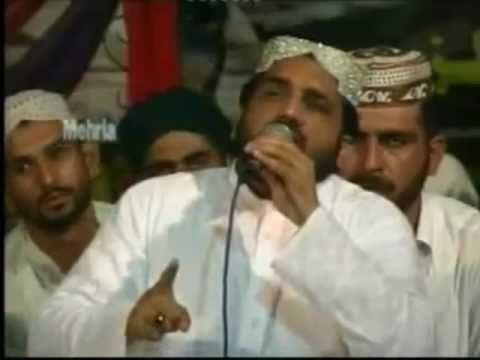 Qari Shahid Mahmood Best Naat video