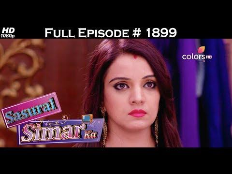 Sasural Simar Ka - 28th July 2017 - ससुराल सिमर का - Full Episode thumbnail