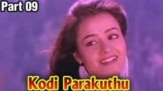 Kodi Parakuthu – 9/12 part - Rajinikanth, Amala - P. Bharathiraja Classic Movie – Full Movie