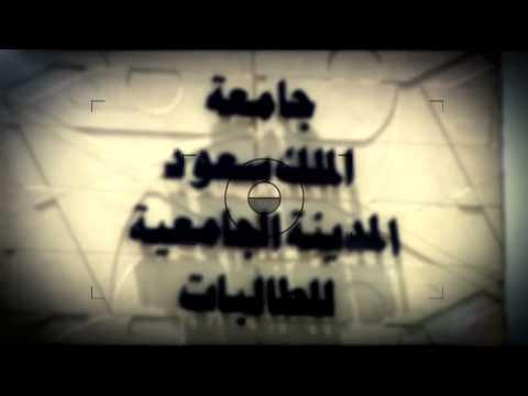 Eli Arabic