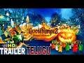 GOOSEBUMPS 2: HAUNTED HALLOWEEN  Telugu Trailer #2  Chris Parnell, Ari Sandel, 2018 Tw Trailer World