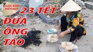 ĐƯA ÔNG TÁO Về Trời ngày 23 tết Nguyên Đán  | Nam Việt 575 - Du Lịch Miền Tây
