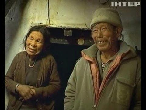 Мужские Гаремы Королевства Ло Мантанг - Ранок - Інтер