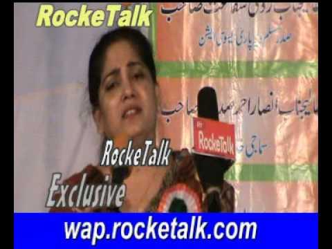 Gheet Babwa Kare Ab Tayyari By Dr Nuzhat Anjum Amroha Mushaira U.p Urdu Adab Society video