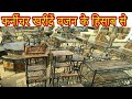wholesale market of wooden furniture// Saharanpur furniture direct from manufacturers Mp3