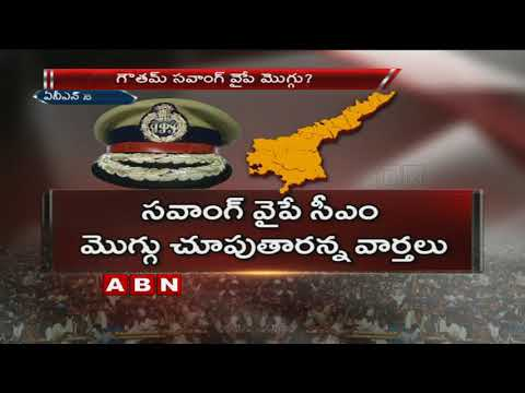 AP DGP Malakondaiah To Retire On June 30th | 2 in Race for DGP's Post | ABN Telugu