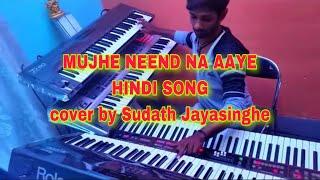 download lagu Muje Needana Aye gratis