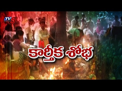 Temples Decorated for Karthika Masam : TV5 News