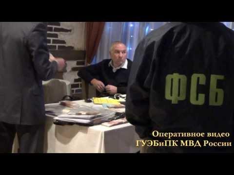 Задержание мошенников, вымогающих ''откат'' за госконтракт с ФТС России