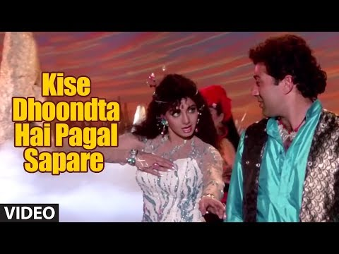 Kise Dhoondta Hai Pagal Sapare [full Song] | Nigahen | Sunny Deol, Sridevi video