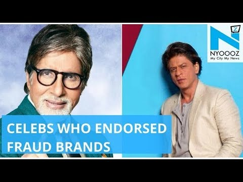 Amitabh Bachchan To SRK | Celebrities Who Endorsed Fraud Brands | NYOOOZ TV