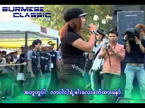 Burmeseclassic Com The Best Myanmar Website    Songs 34 video