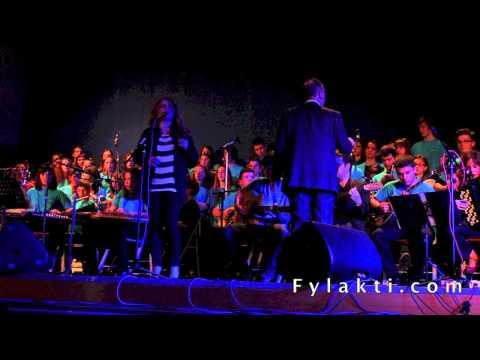 Ελένη Τσαλιγοπούλου - Εγώ σ'αγάπησα εδώ | Μουσικό Σχολείο Καρδίτσας - Fylakti.com