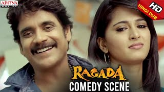 Anushka And Nagarjun Comedy Scene - Ragada Hindi Movie