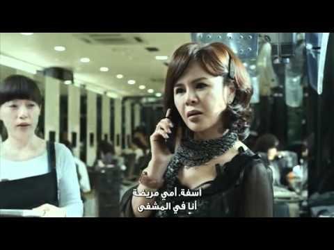 مسلسل Miss Ripley E1-1 مترجم على منتديات