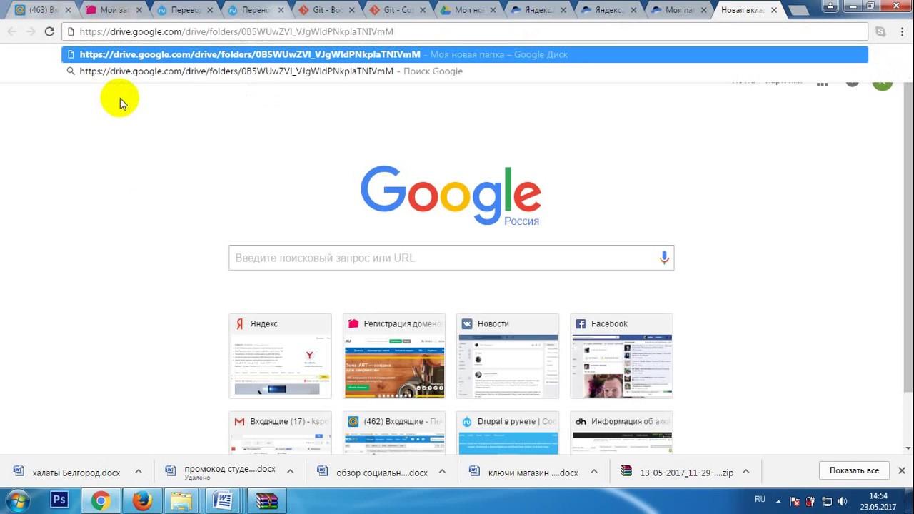 Как сделать ссылку короткой в гугле 816