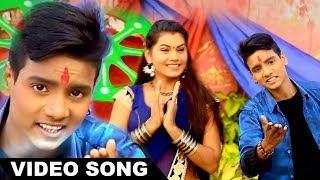आपन भक्तन के दीहि दर्शन AKHILESH RAJ 2018 New Hit Bhajan 2018