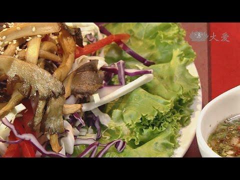 現代心素派-20140901 泰菜之餐廳必點 - 董曜成 - 泰味鳳梨炒飯、椒麻秀珍菇