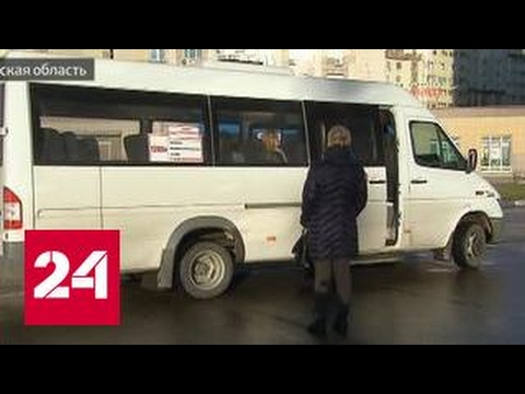 Криминал на маршруте: кровавые конфликты перевозчиков