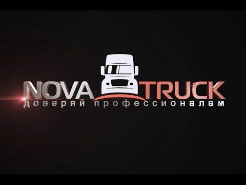 Дмитрий оставил отзыв о НОВА-ТРАК после приобретения Scania G420 в лизинг