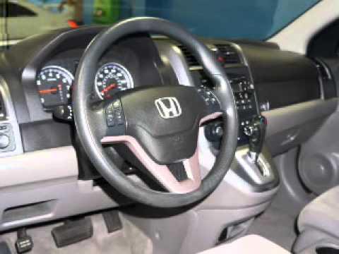 2008 Honda CR-V U255103 - Jamaica NY