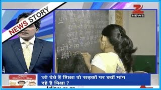 DNA: Analysis of acute shortage of trained teachers in Indian schools