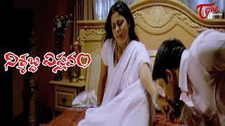 Too Hot Song from Posani Film - Nishabda Viplavam